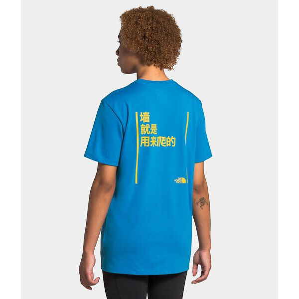 Unisex Short-Sleeve Walls Are Meant For Climbing Tee, CLEAR LAKE BLUE, hi-res